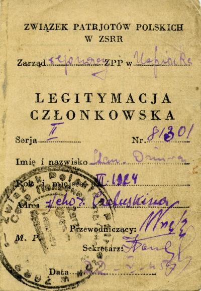 Legitymacja członkowska Związku Patriotów Polskich z ZSRR, 1945. Ze zbiorów Heleny Rongiers.