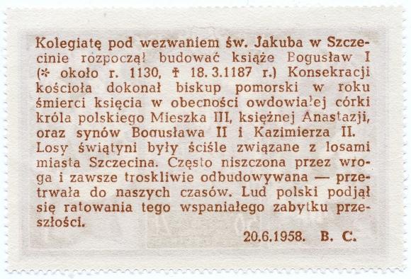 Cegiełka na odbudowę szczecińskiej katedry wydana w 1958 roku. Muzeum Narodowe w Szczecinie, dar proboszcza parafii pw. św. Jakuba Apostoła w Szczecinie.