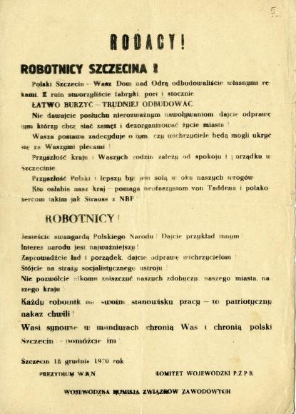 Odezwa wojewódzkich władz PZPR do szczecińskich robotników, 18 grudnia 1970.  Własność: Michał Paziewski.